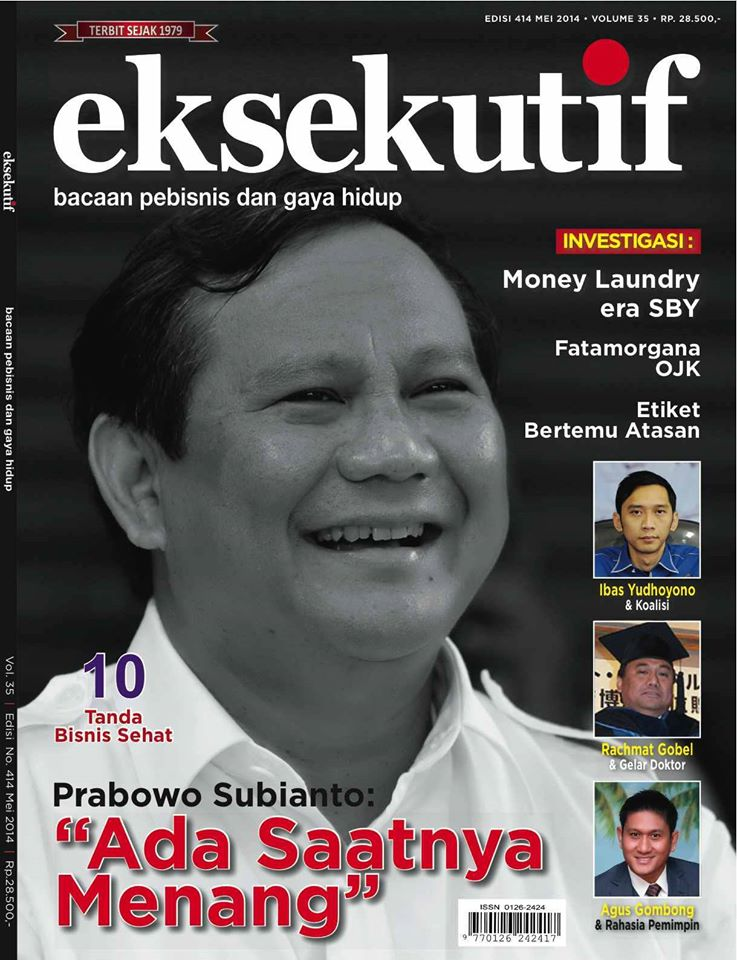 "Foto Pertemuan Habib Rizieq, Prabowo & Amien Rais ""hilang""?"