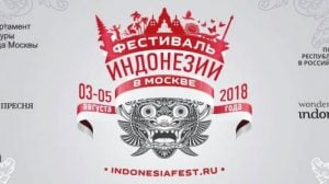 festival-indonesia-di-rusia_20180802_120600
