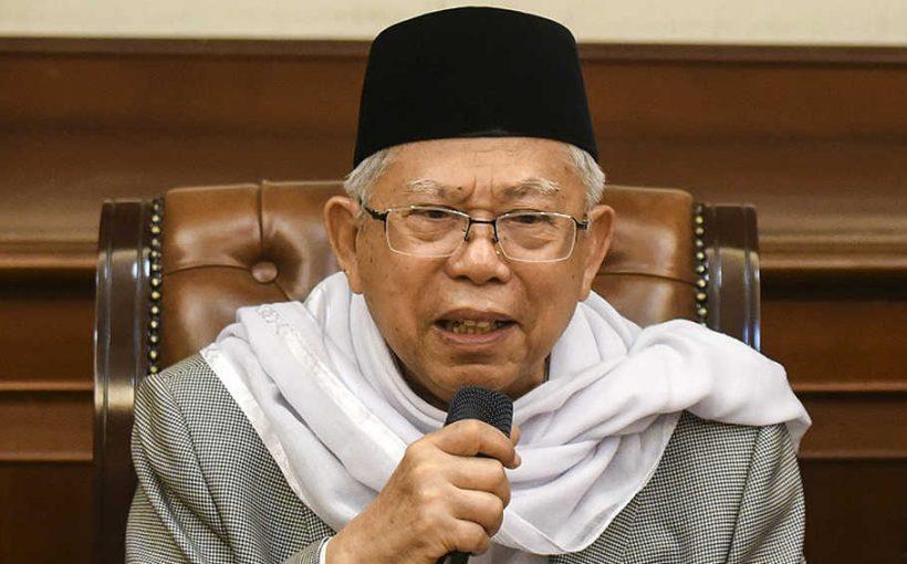 """Ma'ruf Amin: Arus Utama Islam di Indonesia """"wasathi"""""""