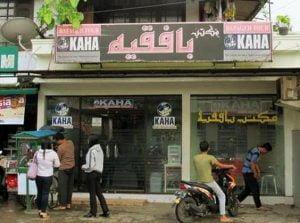 Wisata Seks Halal Dalihnya Kawin Mut'ah